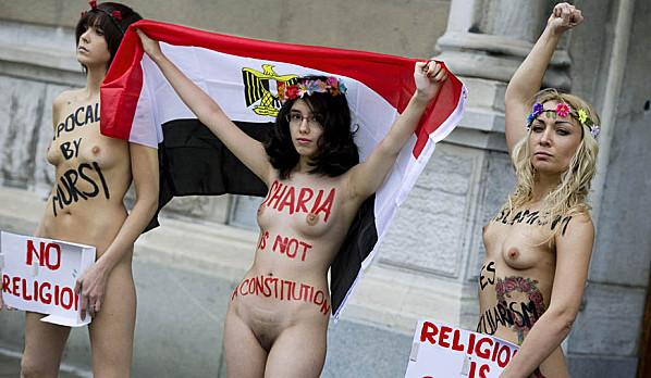 intim-po-shariatu